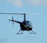 helikopter present till fars dag 2014